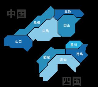 岡山県対応エリア